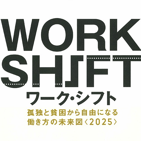 workshift